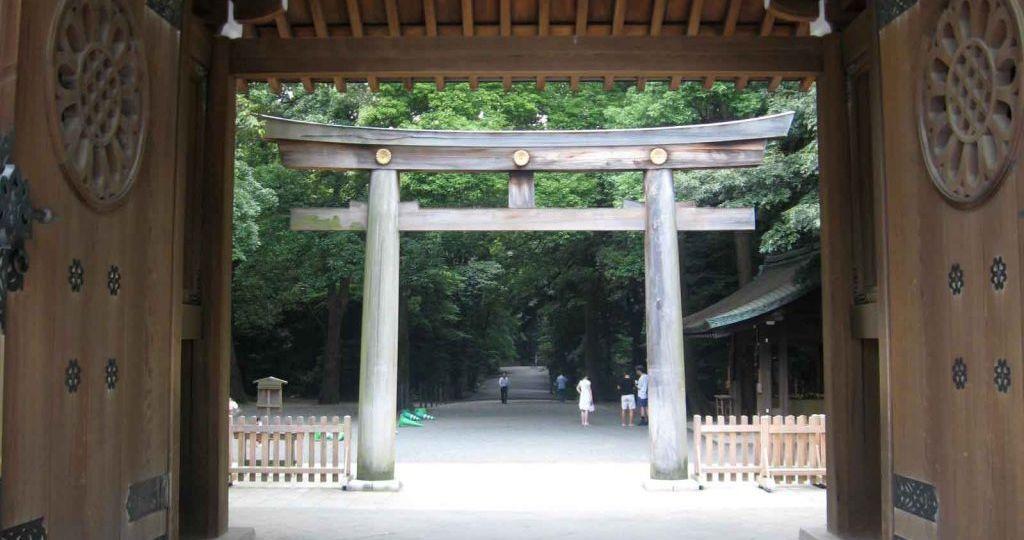 Templo Tokyo