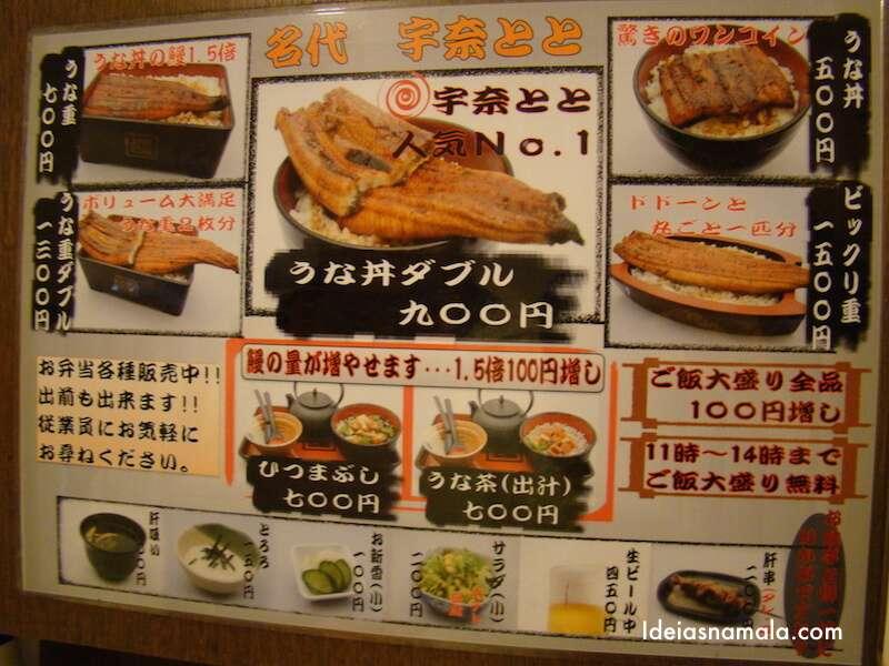 Menu de restaurante - Japão