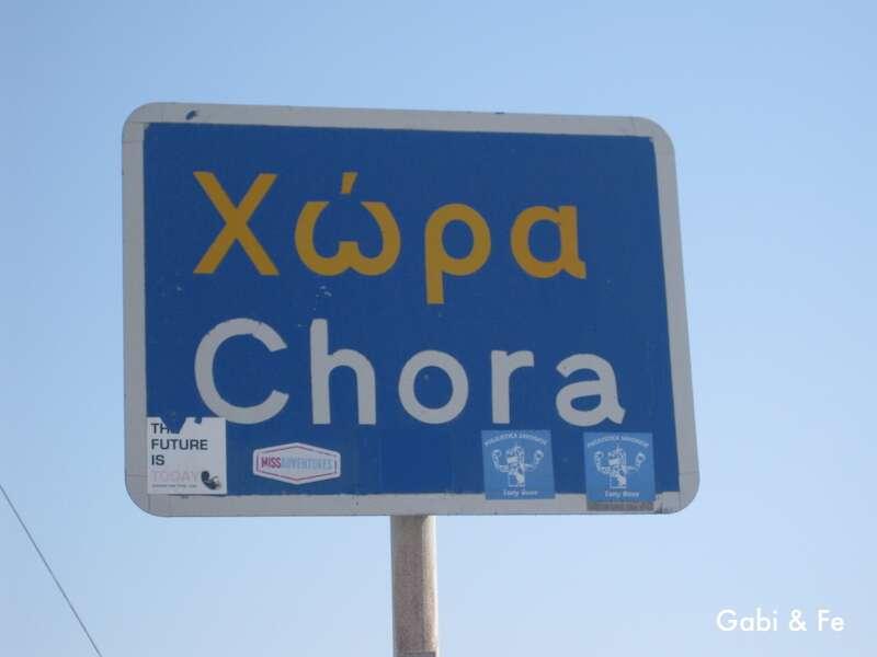 Chora Grécia