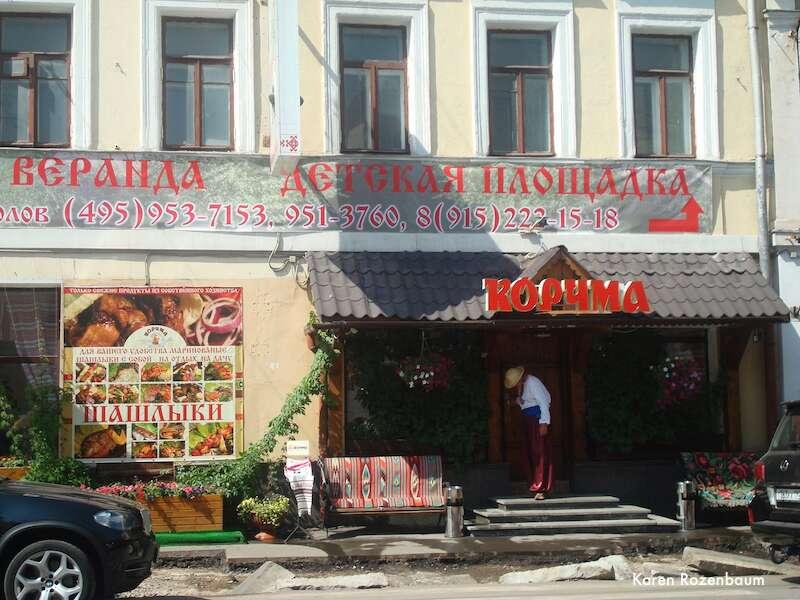 Restaurante Ucraniano em Moscou