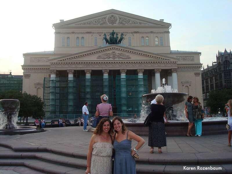 Teatro em Moscou