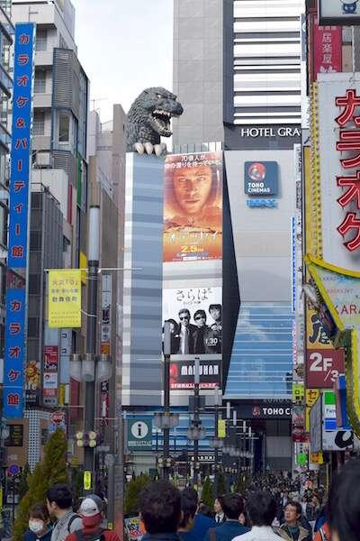 Shinjuku - Tóquio