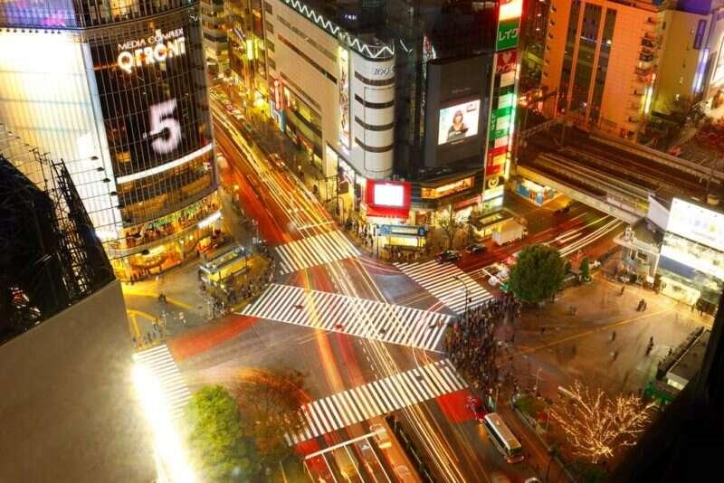 onde ficar em toquio